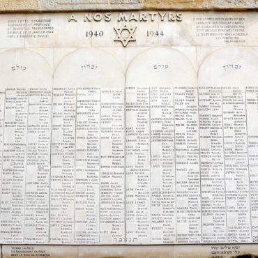 Synagogue de Bordeaux - Un mur en souvenir aux victimes de la Shoah en Gironde